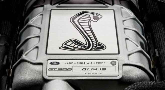 2020-GT500-Mustang-Engine-Sneak-Peek