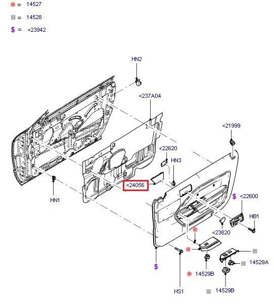 05-09 Ford Mustang Kappe Zuggriff Türverkleidung - Rechts